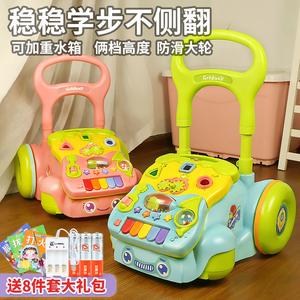 谷雨宝宝学步车婴儿音乐玩具儿童手推车6-7-18个月防侧翻助步车七