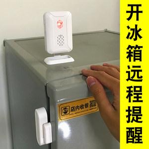 超市冰柜开门感应门铃店铺提醒器