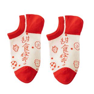男女同款春夏純棉短襪襪子女ins潮襪運動襪男船襪男韓國女襪街頭