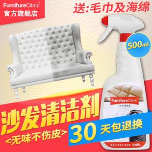 真皮沙发清洁剂强力去污膏皮革包皮床保养护理发霉除霉翻新清洗液