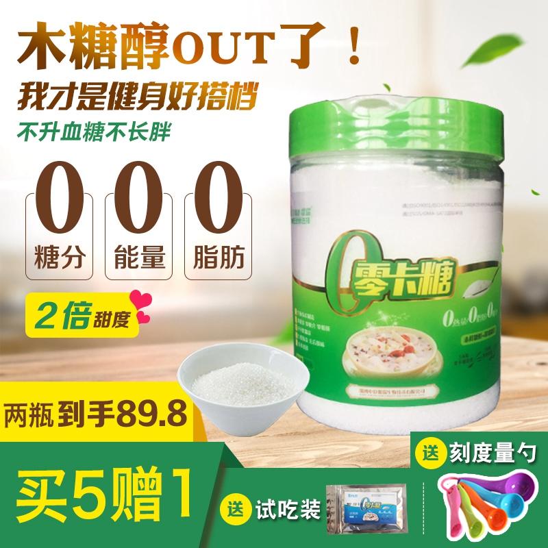天然零卡糖甜菊糖赤藓糖醇 生酮饮食无糖代糖健康糖 2倍甜度 450g