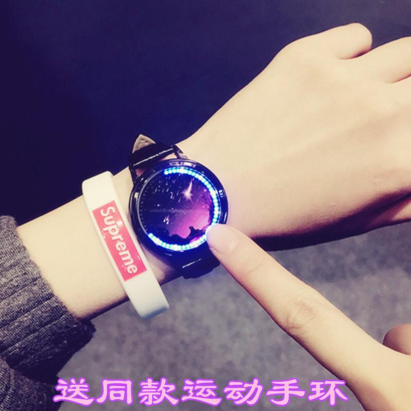 (用30元券)抖音星空手表黑科技虫洞概念个性创意女学生男初中夜光情侣电子表