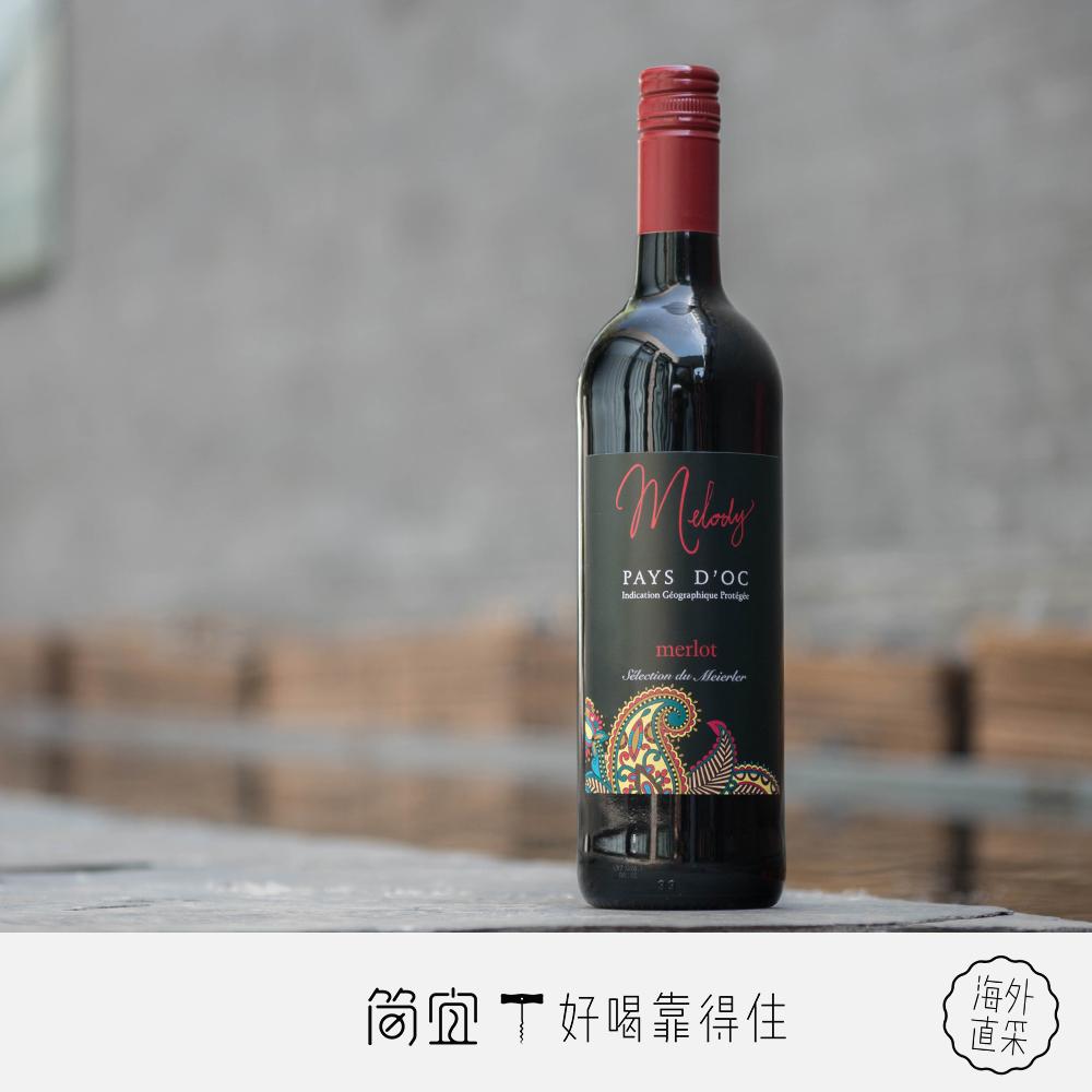 温柔乖巧半甜红 法国进口美乐梅洛merlot旋律红酒 简宜
