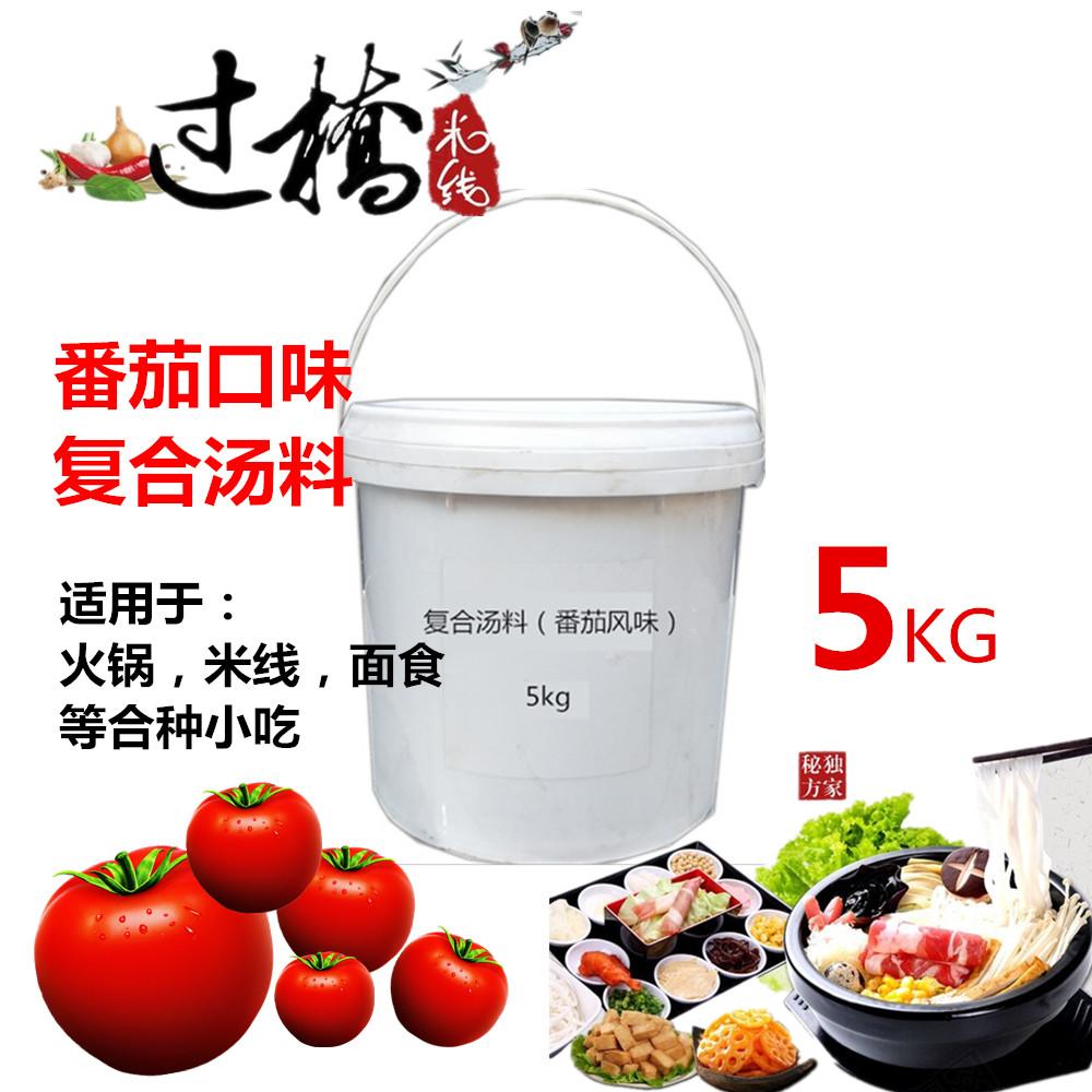 云南过桥可米线番茄味底料5千克餐饮专用味道好火锅面食汤底适用