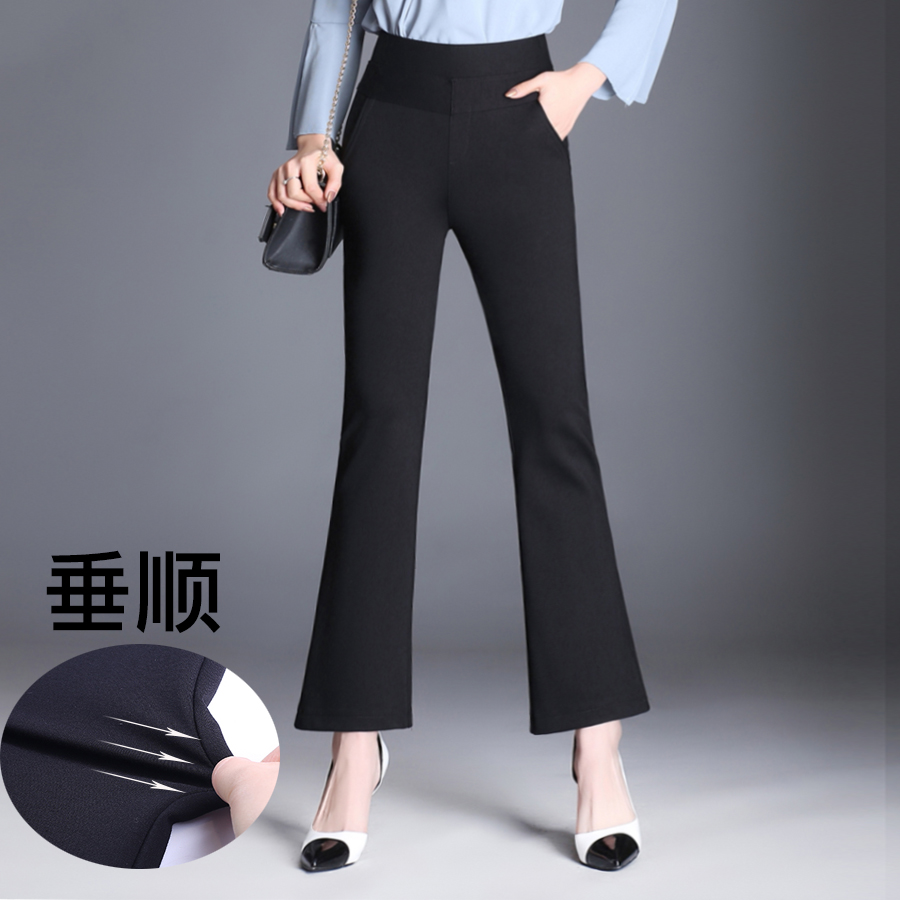 Mothers high waisted 9-point flared pants in autumn of 2018 show thin elastic elastic waist trousers fabric flared womens pants