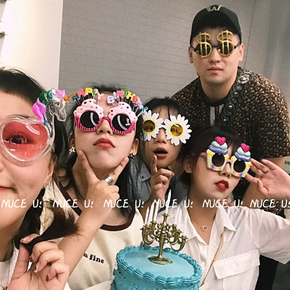 韩国生日快乐眼镜道具礼物个性粉色冰淇淋搞笑玩具自拍道具派对
