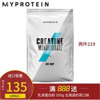 Myprotein моногидрат креатин порошок 1000 г фитнес-добавки мужские и женские Повышенная выносливость мышц, не связанный азотом насос