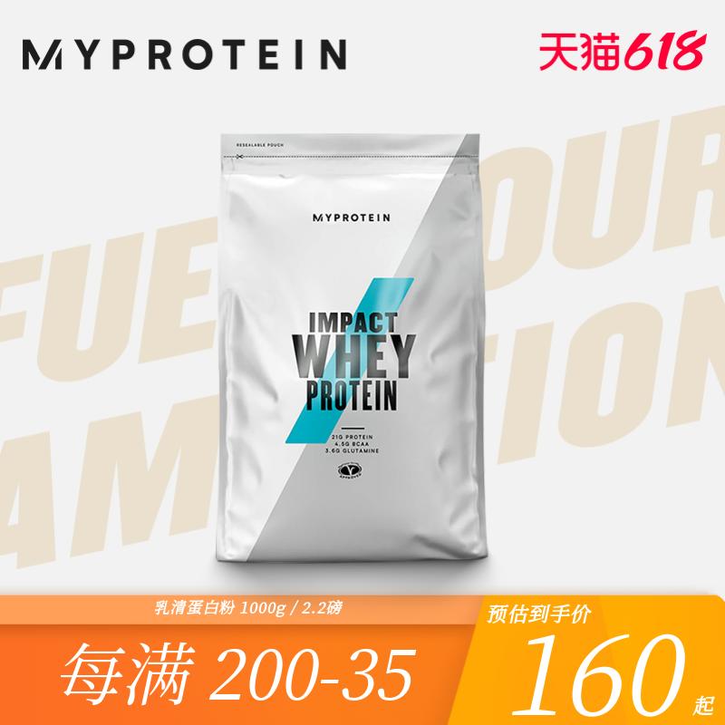 2.2磅乳清 MyProtein熊猫蛋白粉增健肌粉乳清蛋白质粉营养粉健身