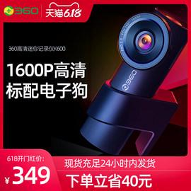 360行车记录仪高清夜视汽车载电子狗停车监控全景免安装无线K600图片