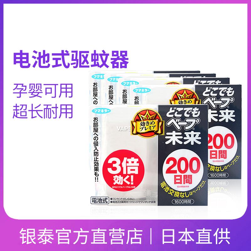 Электрические ловушки для комаров Артикул 596032488779