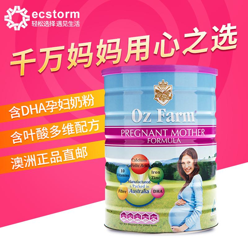 Oz Farm澳洲 澳美滋產前孕期哺乳懷孕期孕婦奶粉含DHA葉酸900g