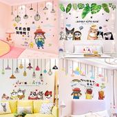 网红房间墙面墙纸自粘温馨卧室贴纸墙壁纸装饰海报床头背景墙贴画