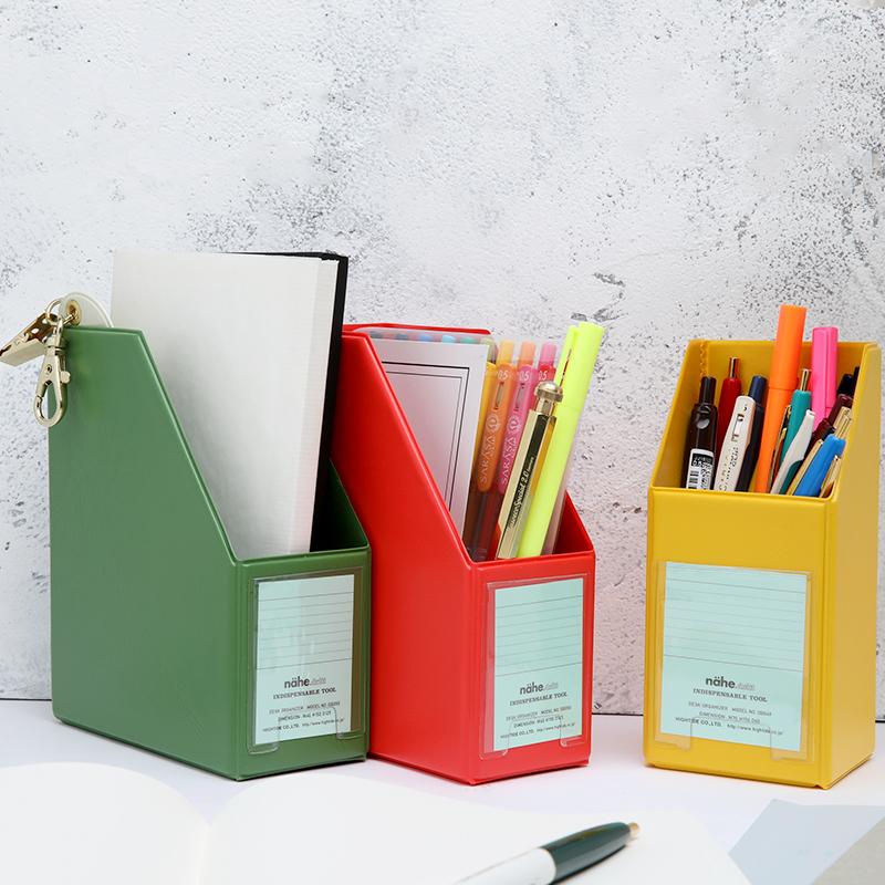 Япония HIGHTIDE Nahe цвет творческий сложить пенал файл коробка рабочий стол хранение чэн строка студент канцтовары