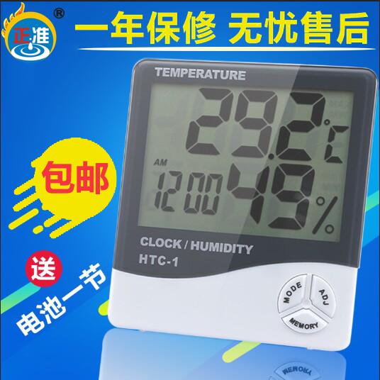 LX/ музыка наслаждаться домой влажность ацидометр точность календарь тревога время отчет время HTC-1 электронный влажность ацидометр