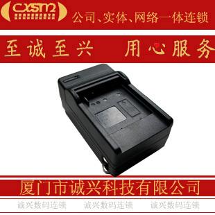 适用佳能IXUS95015 IXUS97015 IXUS9015 IXUS99015 IXUS87015电池