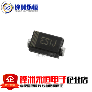 ES1J  US1J 贴片快恢复二极管  SMA 1A600V DO-214AC SF18