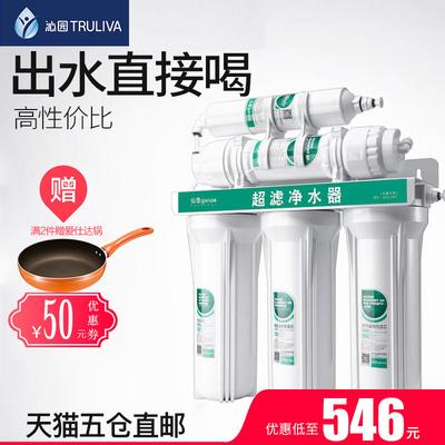 武漢沁園凈水器實體店,沁園凈水器家用哪種好,網上專賣店