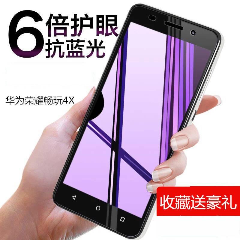适用于华为荣耀畅玩4x钢化膜CHE1-CL20/CL10手机保护膜全屏贴膜HE