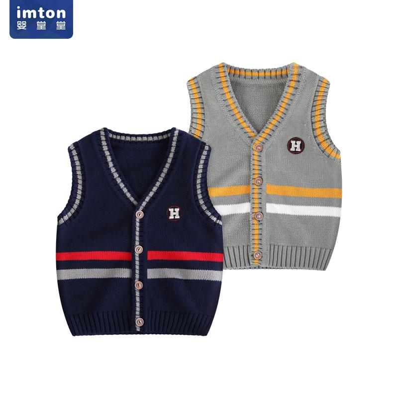 婴儿针织衫毛衣保暖童装1-2-3岁宝宝马甲马夹秋冬装儿童开衫背心