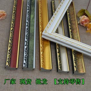 518欧式装饰线条镜框相框画框十字绣框条PS发泡材料镜边框裱框