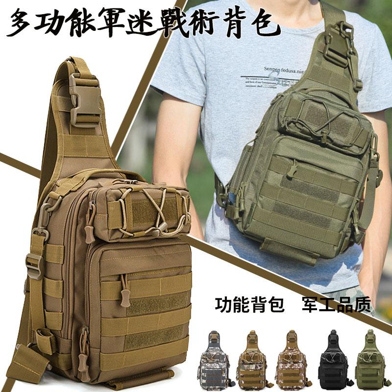 Многофункциональные сумки милитари Артикул 592502090545
