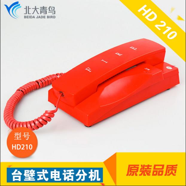 北大青鸟HD210台壁式消防电话分机 消防原装多线电话分机