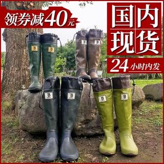 小众日本野鸟协会WBSJ天然橡胶雨鞋靴子百搭复古长靴可折叠雨靴