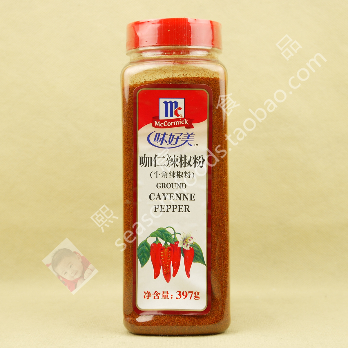 McCormick Ground Cayenne Pepper 味好美 咖仁/牛角辣椒粉 397g