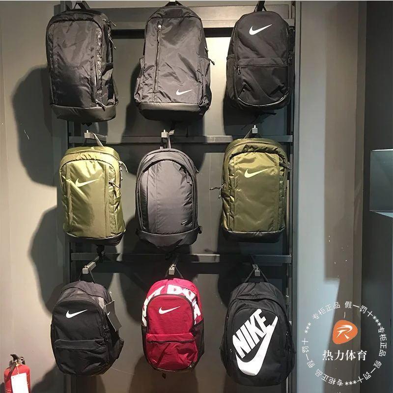 NIKE耐克轻便双肩背包正品中学生书包运动休闲旅行包男女款BA5883