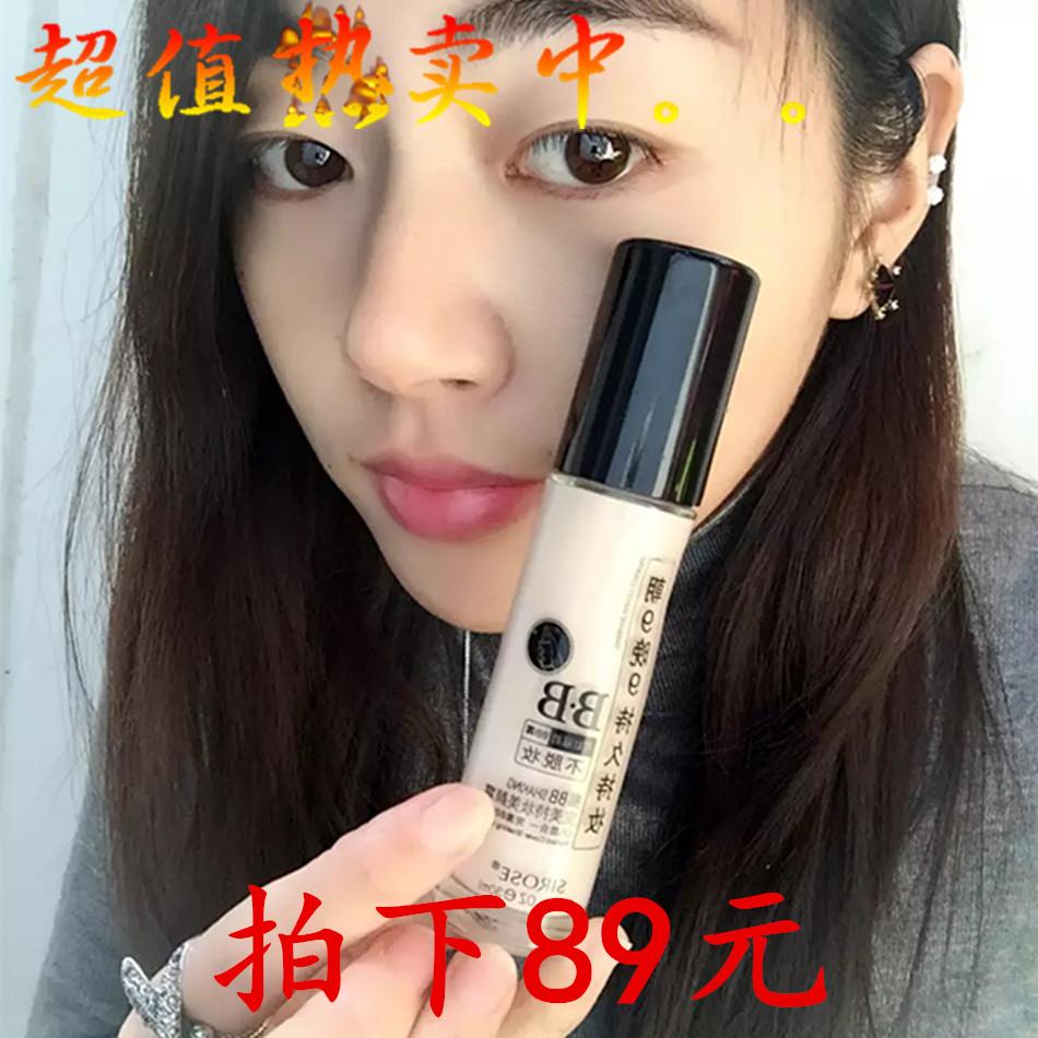 肌が白くて9時から9時まで化粧をして、肌のコンシーラーが強くて、化粧を持ち続けます。朝9時から夜9時まで保湿して水分を補います。