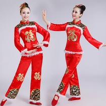 2019新款秋冬季秧歌服女成人扇子舞腰鼓老年舞蹈民族舞台演出服装