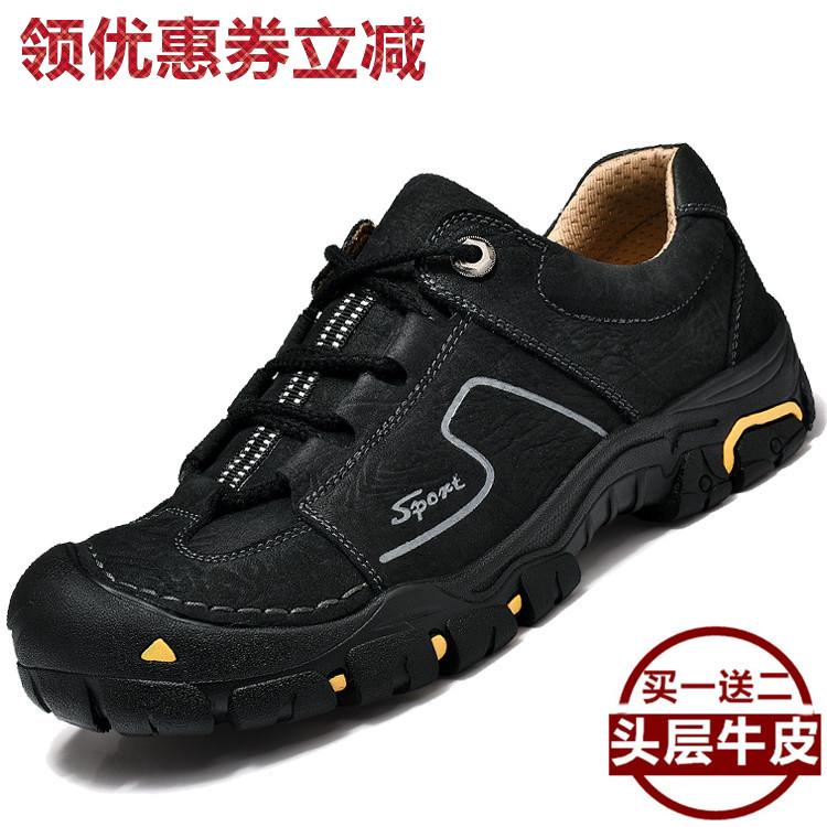 金戈 骆驼男鞋秋季登山鞋男真皮防水户外休闲皮鞋透气牛皮鞋子男