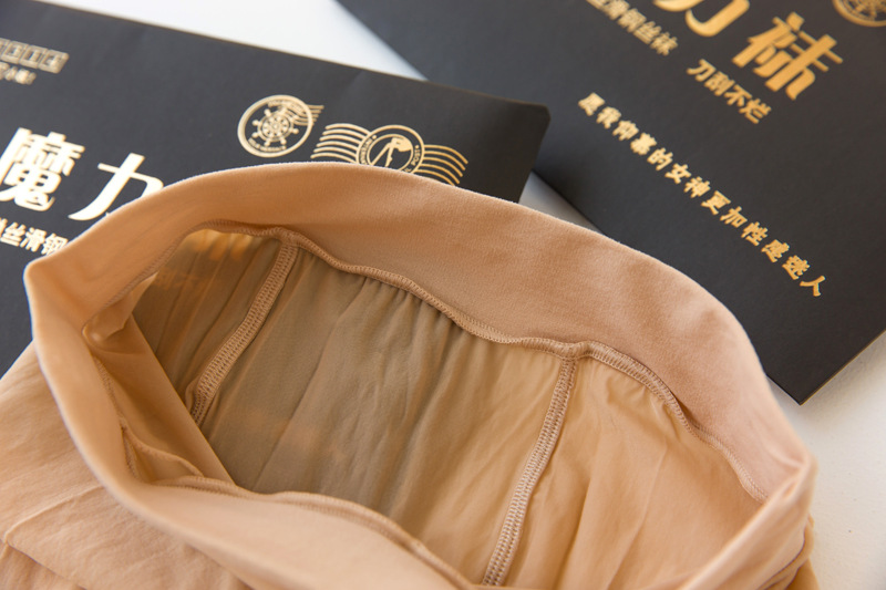 专柜品质魔力袜 韩版纯色锦纶面膜一体裤 锦纶不起球连脚打底裤女