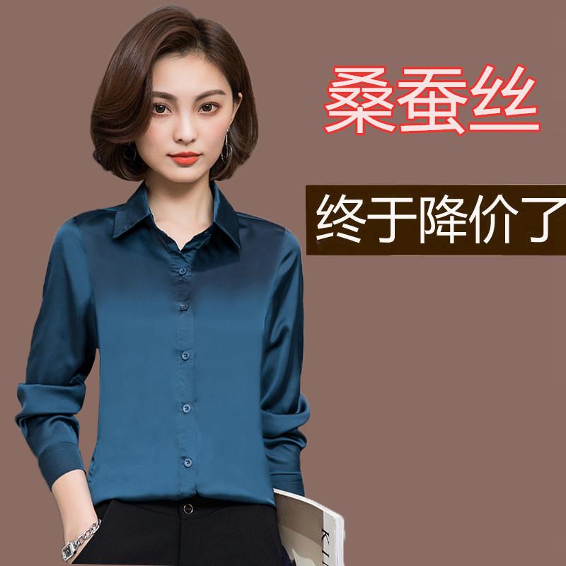 秋水哥弟正品牌2018春装新款重磅真丝衬衫女装长袖100%桑蚕丝上衣