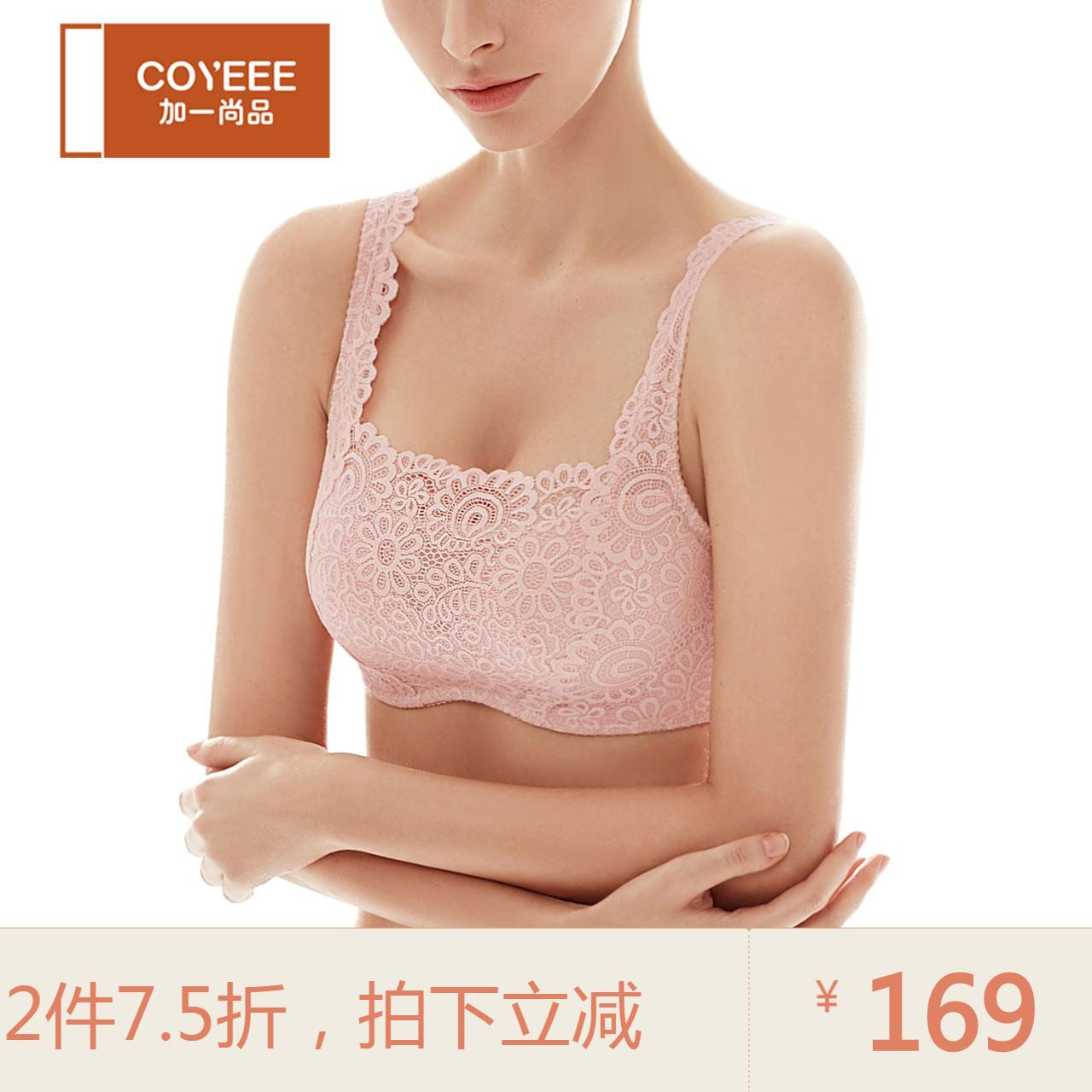 加一尚品裹胸式厚薄款蕾丝内衣女无钢圈聚拢防走光抹胸文胸罩S30