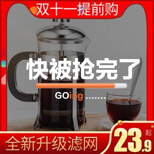 法压壶手冲咖啡壶套装家用滴漏式长嘴过滤杯网分享法式煮滤壶器具