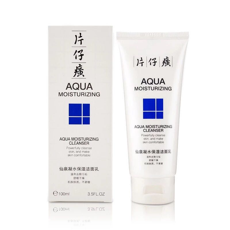 Pien Zen, Xian Quan, moisturizing and cleansing products are mild, refreshing, clean, foam and delicate.