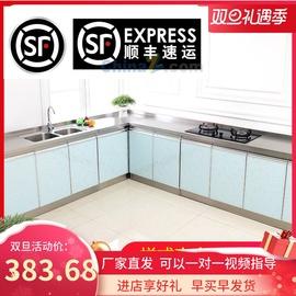 促销不锈钢橱柜简易厨房柜储物柜餐边柜租房用厨柜经济型家用组装