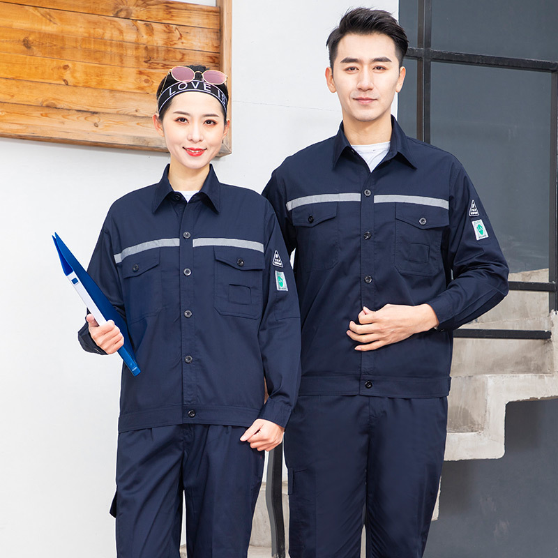 Hydraulic engineering suit electrician suit inspector uniform supervisor summer long sleeve thin material anti-static gas station gas station