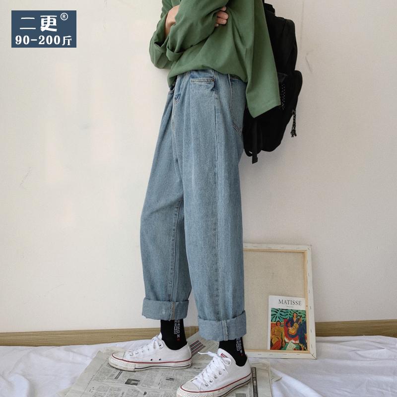 二更夏季阔腿裤男士加肥韩版牛仔裤(非品牌)