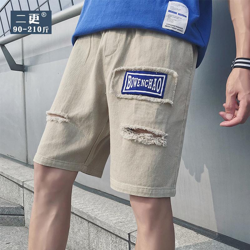 有赠品夏季破洞五分裤男士加肥短裤胖子休闲大码沙滩裤韩版潮流直筒马裤