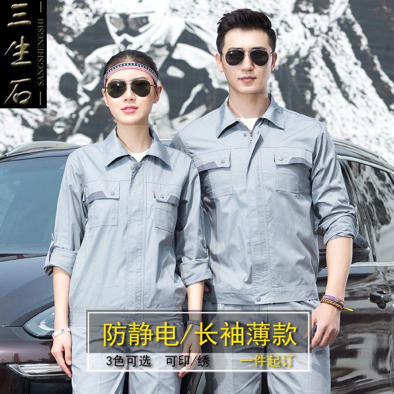 Summer anti static engineering uniform electric power company outdoor installation tooling factory workshop electrician welder clothing