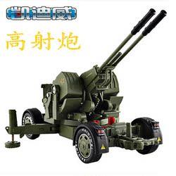 新品凯迪威高射炮1:35合金模型迫击炮坦克大炮军事防空导弹发射车