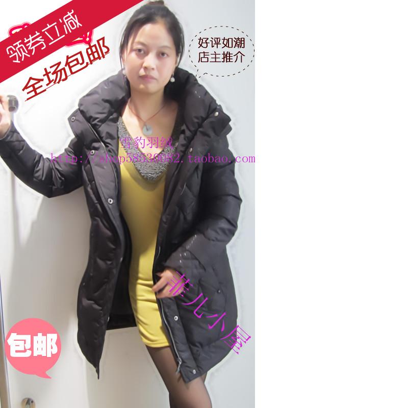 2011新款 专柜正品 雪豹 羽绒服 时尚中长女款 XB-1253-1款送妈妈