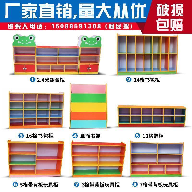 幼儿园书包儿童储物柜玩具整理鞋柜