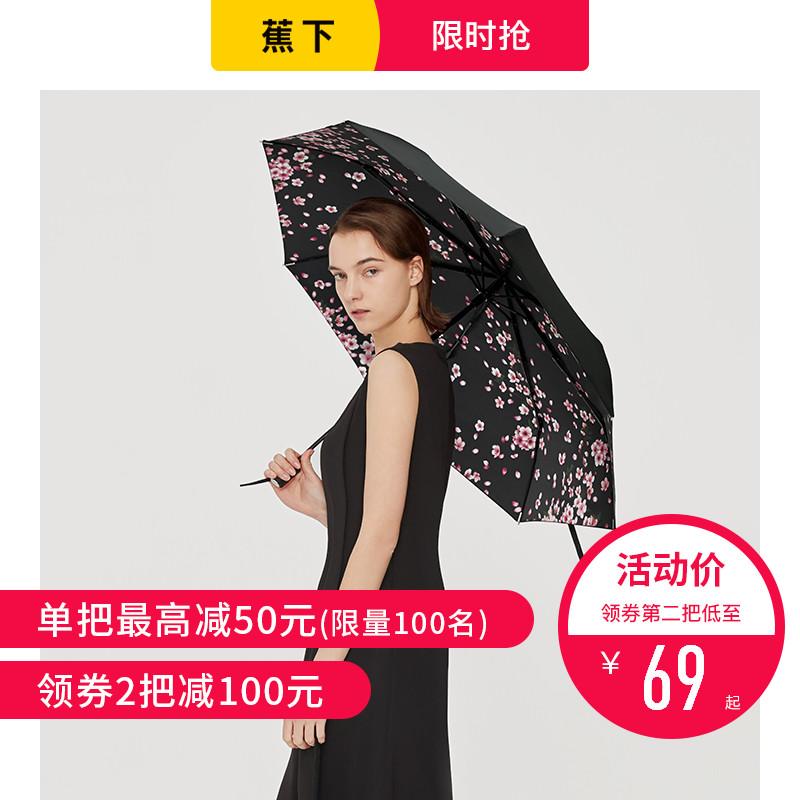 (用30元券)焦下旗舰店官网晴雨两用女小防晒伞