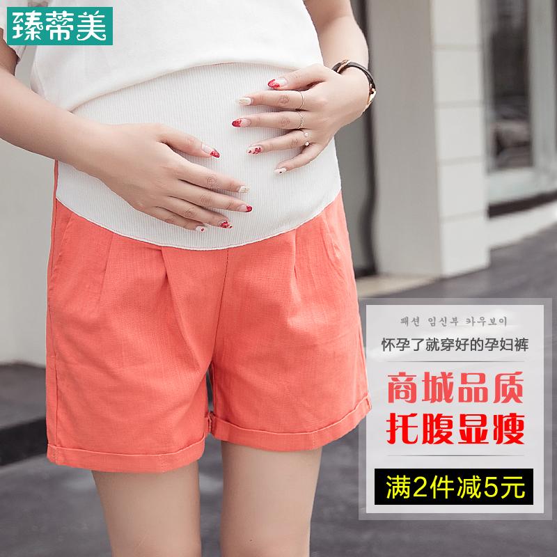孕婦短褲夏裝棉麻孕婦裝 熱褲外穿打底褲大碼寬鬆托腹闊腿褲子