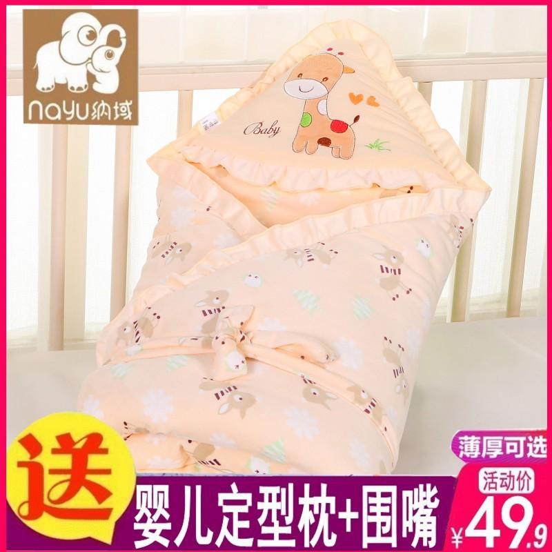 婴儿包被新生儿春秋冬季抱被