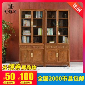 红木家具鸡翅木书房书柜仿古新中式实木书橱柜书架办公文件柜货柜