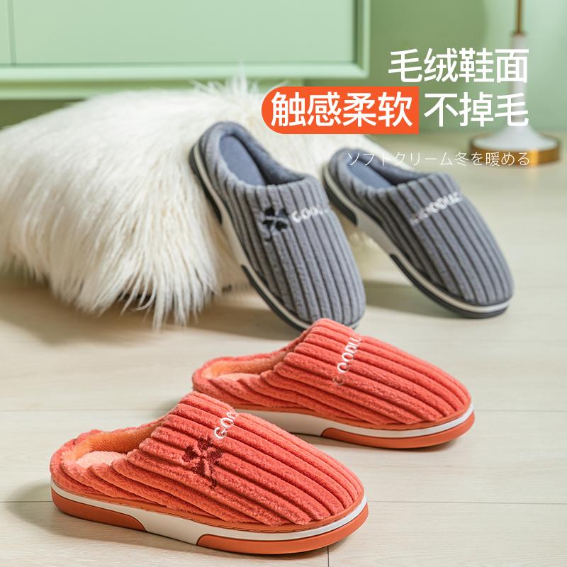 阿巴狮冬季新款棉拖鞋女士情侣家用室内保暖防滑厚底顺条毛拖鞋男